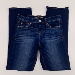 Express Jeans Size 2s Short Barely Boot Distressed